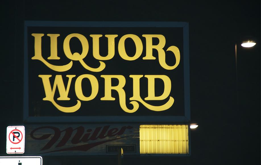 LiquorWorld